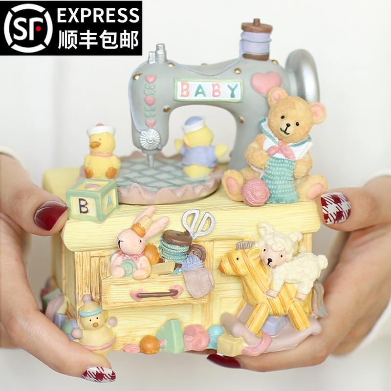 缝纫机小熊音乐盒旋转木马八音盒送女生小孩儿童闺蜜圣诞生日礼物