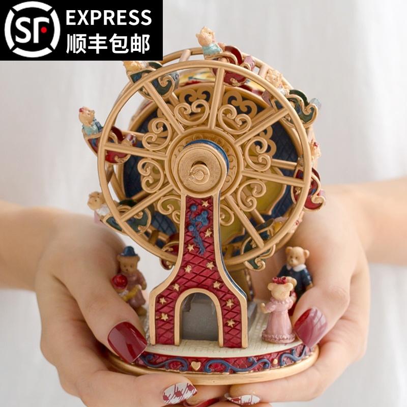 11-01新券圣诞摩天轮小熊旋转天空之城音乐盒