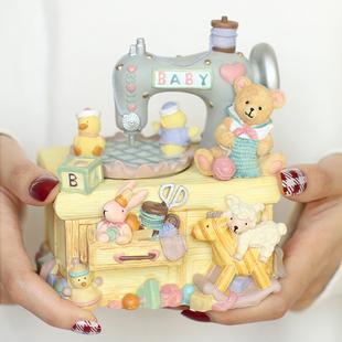缝纫机小熊音乐盒旋转卡农八音盒女生公主儿童闺蜜少女心生日礼物