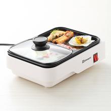 烤盤多功能烤肉機電煮烤鍋 歐匯迷你火鍋鍋家用燒烤一體鍋涮加烤