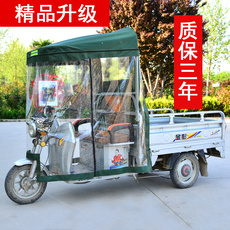 Тенты, Зонты XINYUAN Electric tricycle shed