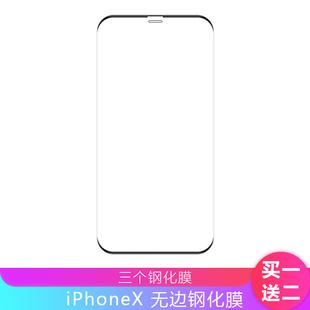 驯鹿7号 iphone11苹果11promax膜