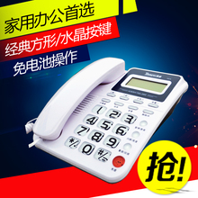 泰威355办公家用电话机来电显示有绳坐机免电池时尚创意座机