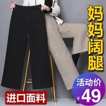 阔腿裤女秋冬毛呢九分2020年新款高腰垂感宽松妈妈大码胖mm休闲裤