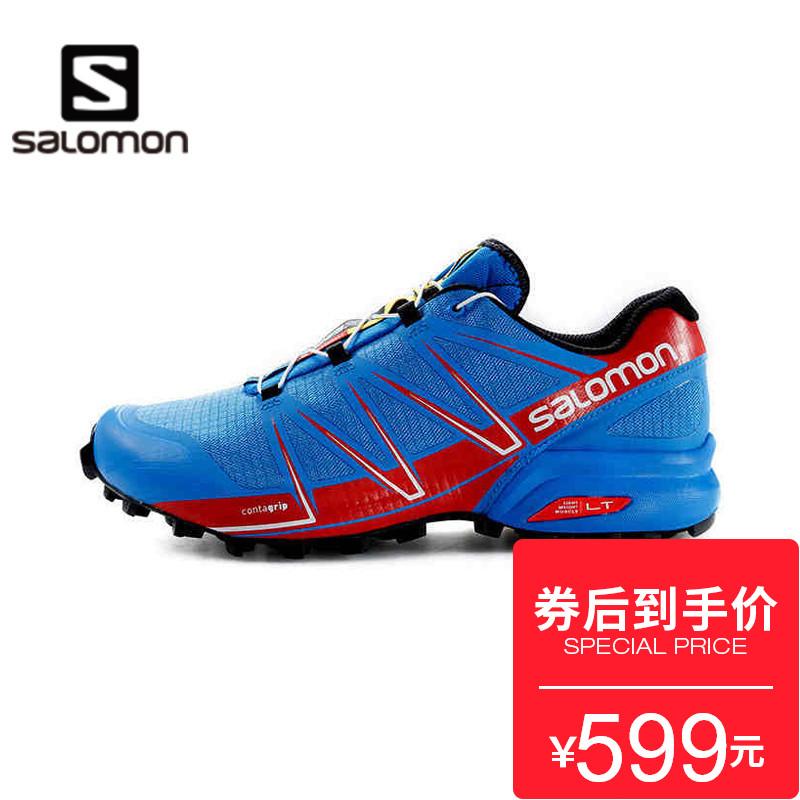 SALOMON/萨洛蒙 男款户外舒适透气轻便越野跑鞋 -Speedcross Pro