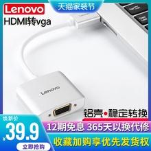 オーディオインターフェイスhdimラップトッププロジェクターケーブルとの関連付けのHDMIスイッチVGAケーブルhtmiコンバータデスクトップの表示ラインビデオアダプタVJAハイビジョンテレビのセットトップボックス