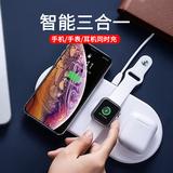 无线充电器oppo苹果平板手表iwatch便携式免拆可爱应急多功能创意