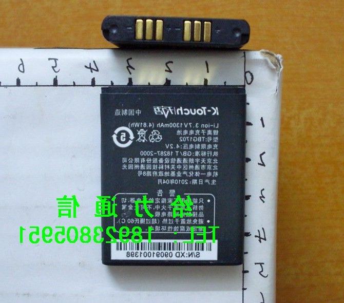 天语A158 C218 C260 C280 C700 C800 C820 M606 手机电池 板