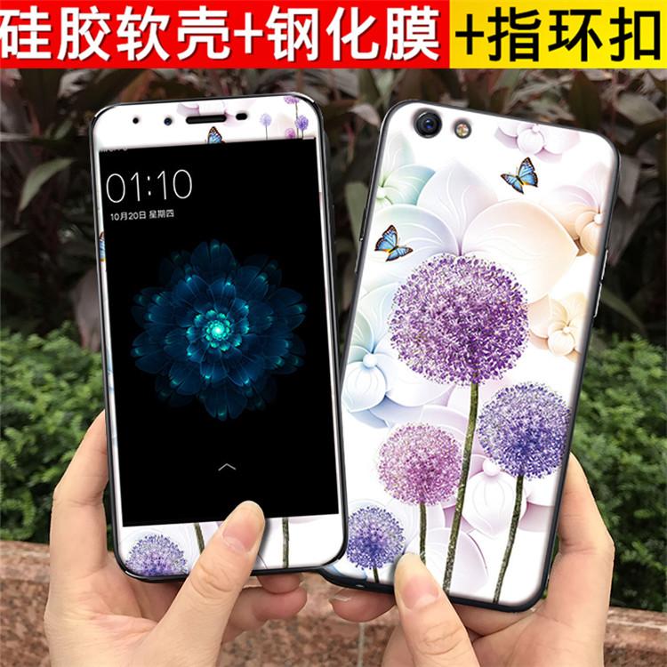 oppo r9splus新款潮牌硅胶手机壳oppr9spuls钢化膜全包边opr限10000张券