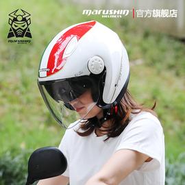 马鲁申夏季电动车电瓶摩托车半盔男女可爱头盔小牛绿源头灰图片