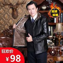 中老年皮衣男加绒加厚爸爸装春装薄外套40岁50父亲中年男士皮夹克