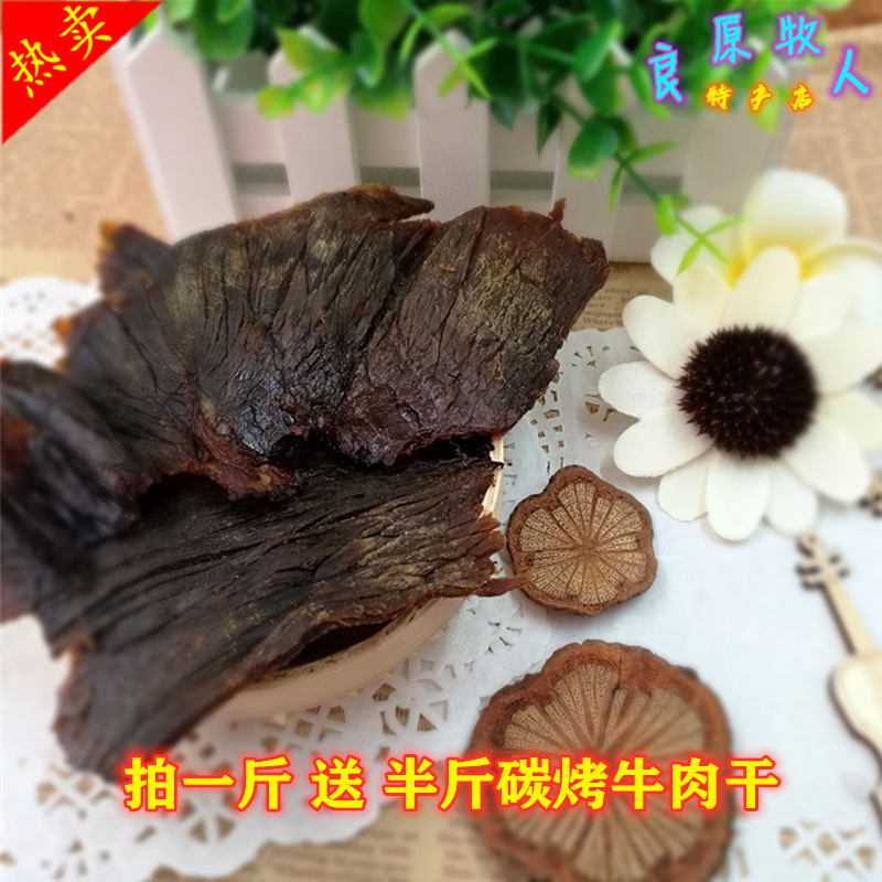Dried beef jerky, a specialty of Inner Mongolia