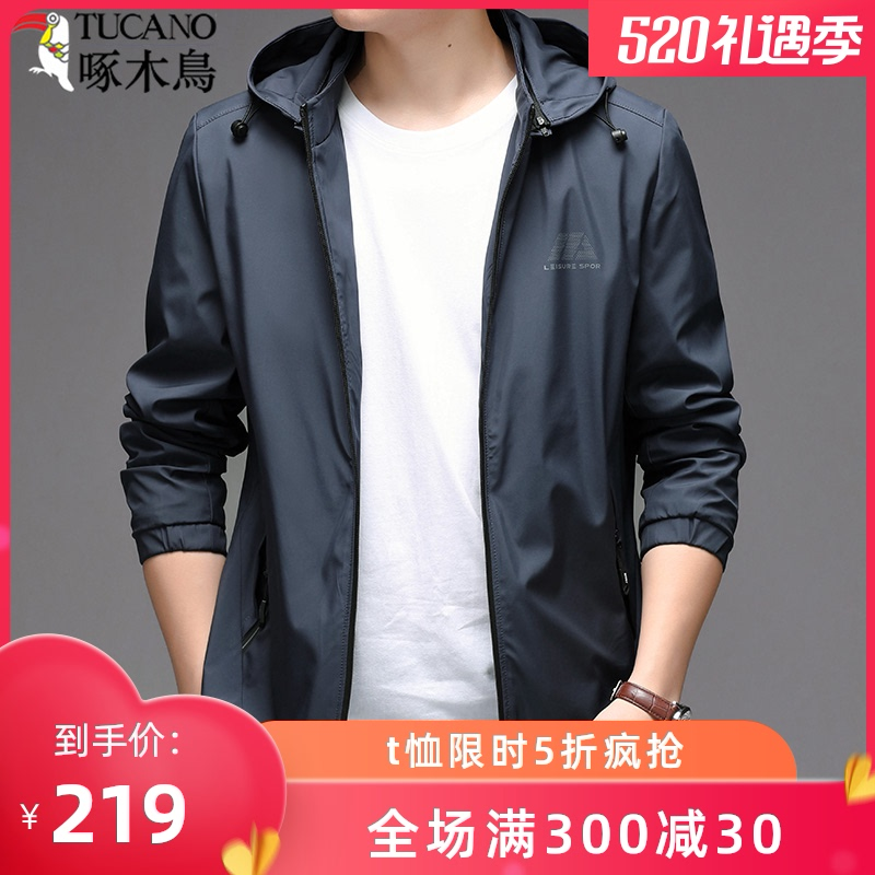 Woodpecker jacket male 2021 spring new casual men's coat thin section spring and autumn sunscreen sports spring