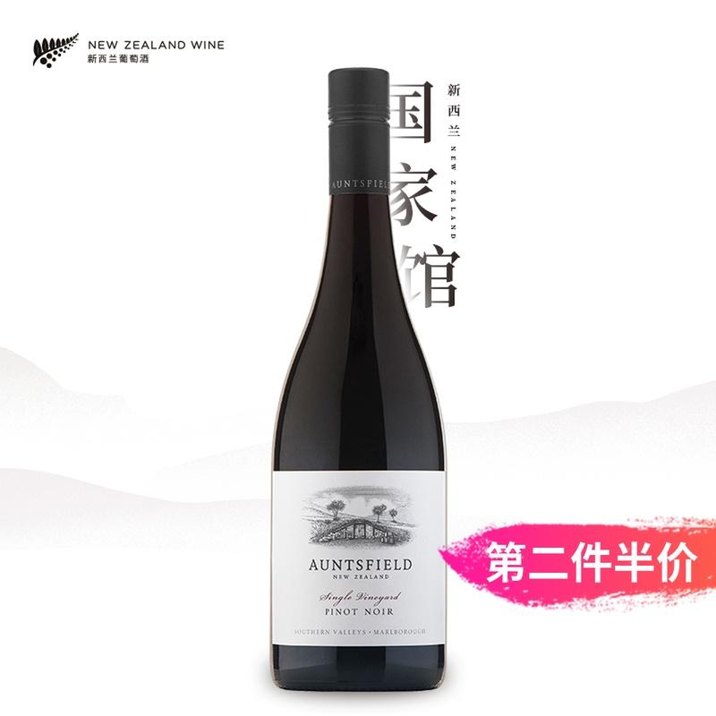 马尔堡名庄单一园 新西兰进口昂兹菲尔德黑皮诺干红葡萄酒