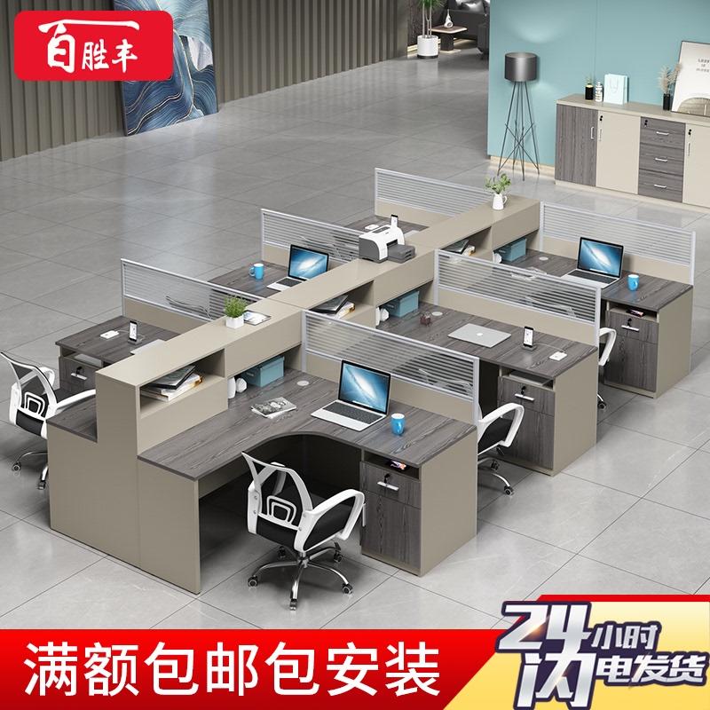 职员简约现代4 /6人工位桌办公桌怎么样