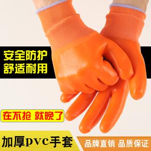 洁盾pvc挂胶手套工地防水防滑纯胶耐磨加厚浸胶涂胶工作劳保手套