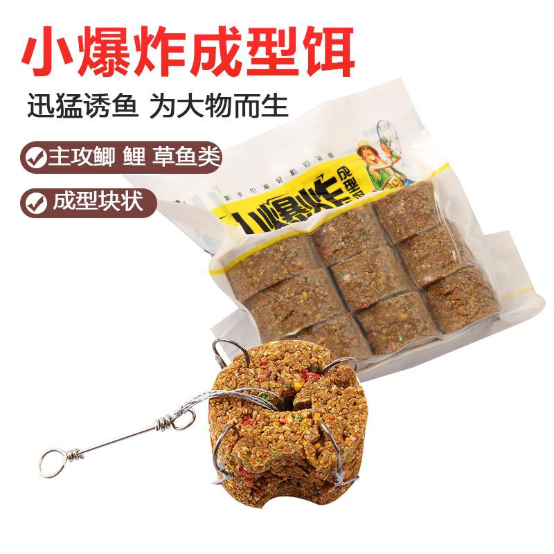 重慶小爆発成型餌爆発商品餌糠餅小磯竿軟尾小磯釣り餌箱セット