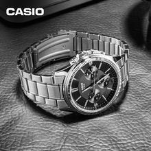 卡西欧手表男时尚简约防水casio经典指针石英男表MTP-1375D系列