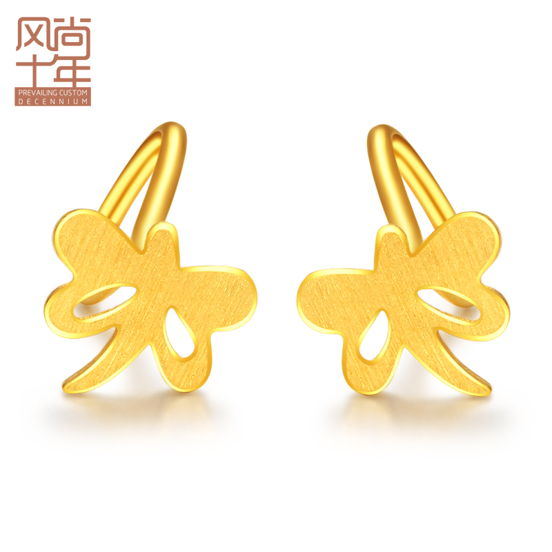 Ten years of fashion gold earrings female Dragonfly Mini 999 full gold fashion pure gold earrings SE1014 pricing