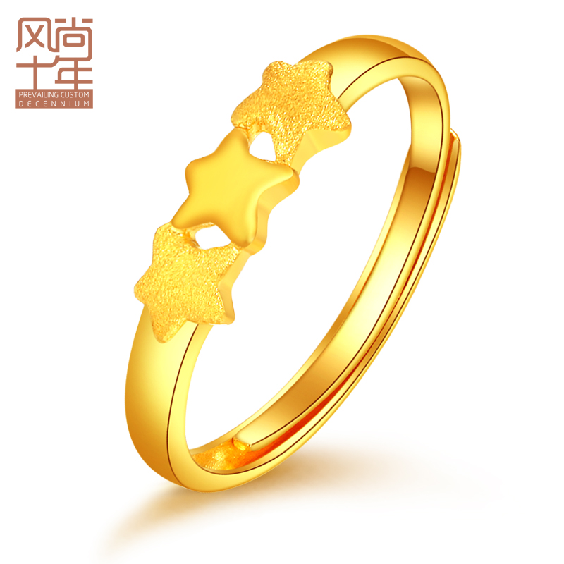 Ten years of fashion gold ring womens full gold 999 stars pure gold live gold ring sj1031 pricing