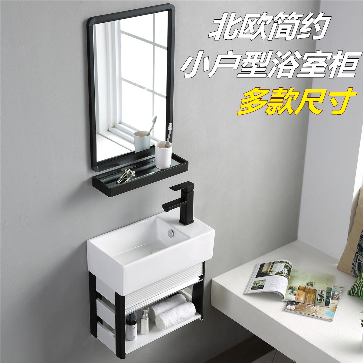 Тумбы под раковины для ванной комнаты Артикул 590589416158