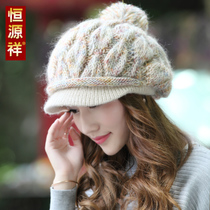 Heng Yuanxiang korean version cute lady wool hat Autumn winter thickening warm hundred female students knitted wool hat