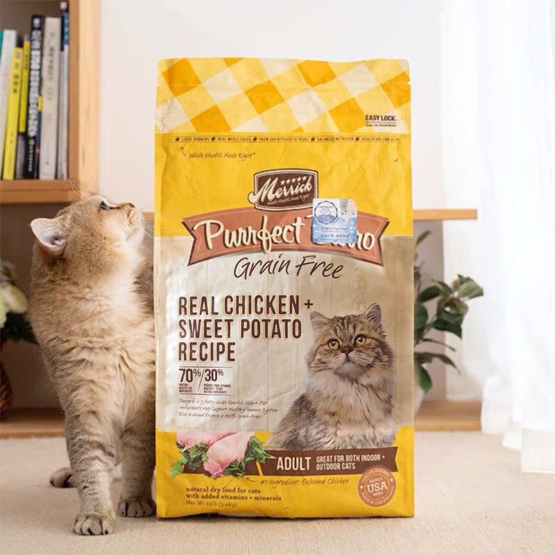 现货-麻利猫粮鸡肉鸭肉三文鱼5.4kg12磅成猫无谷天然粮优惠券