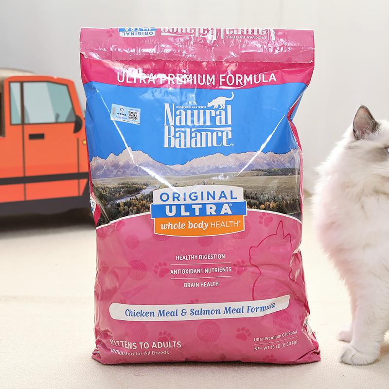 几何猫咪-天衡宝(原雪山)特级猫粮天然粮幼猫成猫15磅6.8kg