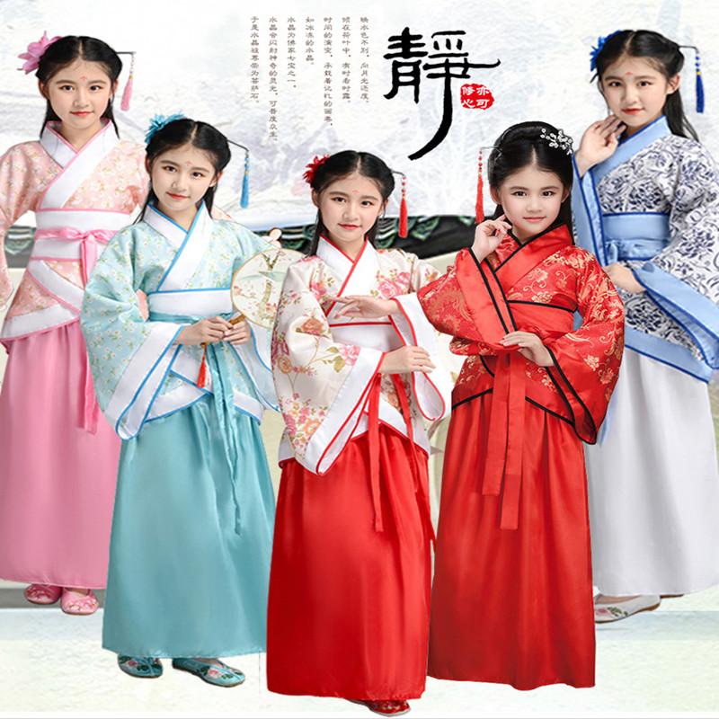 儿童古装汉服女童仙女演出服女孩表演服宝宝拍照古代贵妃喜庆服装