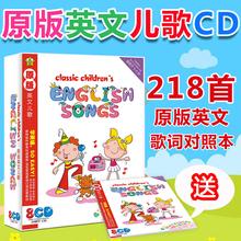 幼儿童原版英文儿歌CD英语经典早教歌曲光碟车载音乐光盘DVD碟片