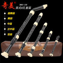 Chimei flute English Combination 8 hole full flute B Letter Bass secondary midrange in pitch tone ultra-treble flute