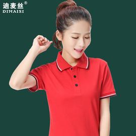 有翻领POLO衫女带领条纹短袖上衣 大码工作服夏定制印LOGO运动T恤图片