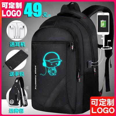 背包男士双肩包大学生商务大容量定制旅行电脑女高中初中学生书包