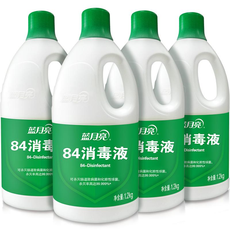 蓝月亮84消毒液消毒水家居多用除菌杀毒1.2kg*4瓶
