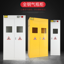 Heartwarming Shunqi bottle Cabinet Laboratory single bottle double cylinder explosion-proof cabinet safety Hospital storage cabinet acetylene hydrogen oxygen storage