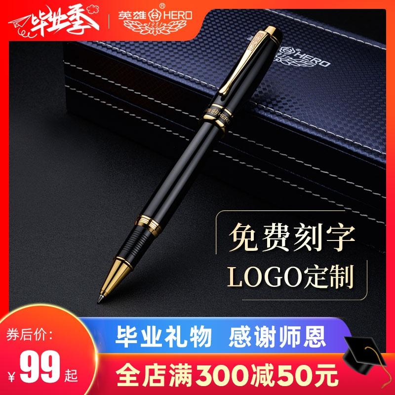 Ручки на заказ Артикул 616595879598