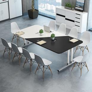 会议桌长桌简约现代条形办公室培训桌洽谈接待桌子长方形桌椅组合