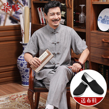 Flax Tang Men's Short Sleeve Suit Chinese Wind Grandpa's Summer Clothes Middle-aged and Old Dad's Summer Clothes Cotton and Hemp Hanfu Men's Clothes
