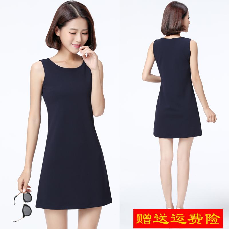 Spring / summer 2020 new Korean straight tube sleeveless dress black large size shows thin temperament bottomed vest skirt womens wear