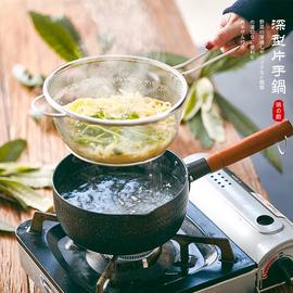 日式雪平锅不粘锅不锈钢捞滤网奶锅油炸锅泡面锅煮锅热牛奶辅食锅
