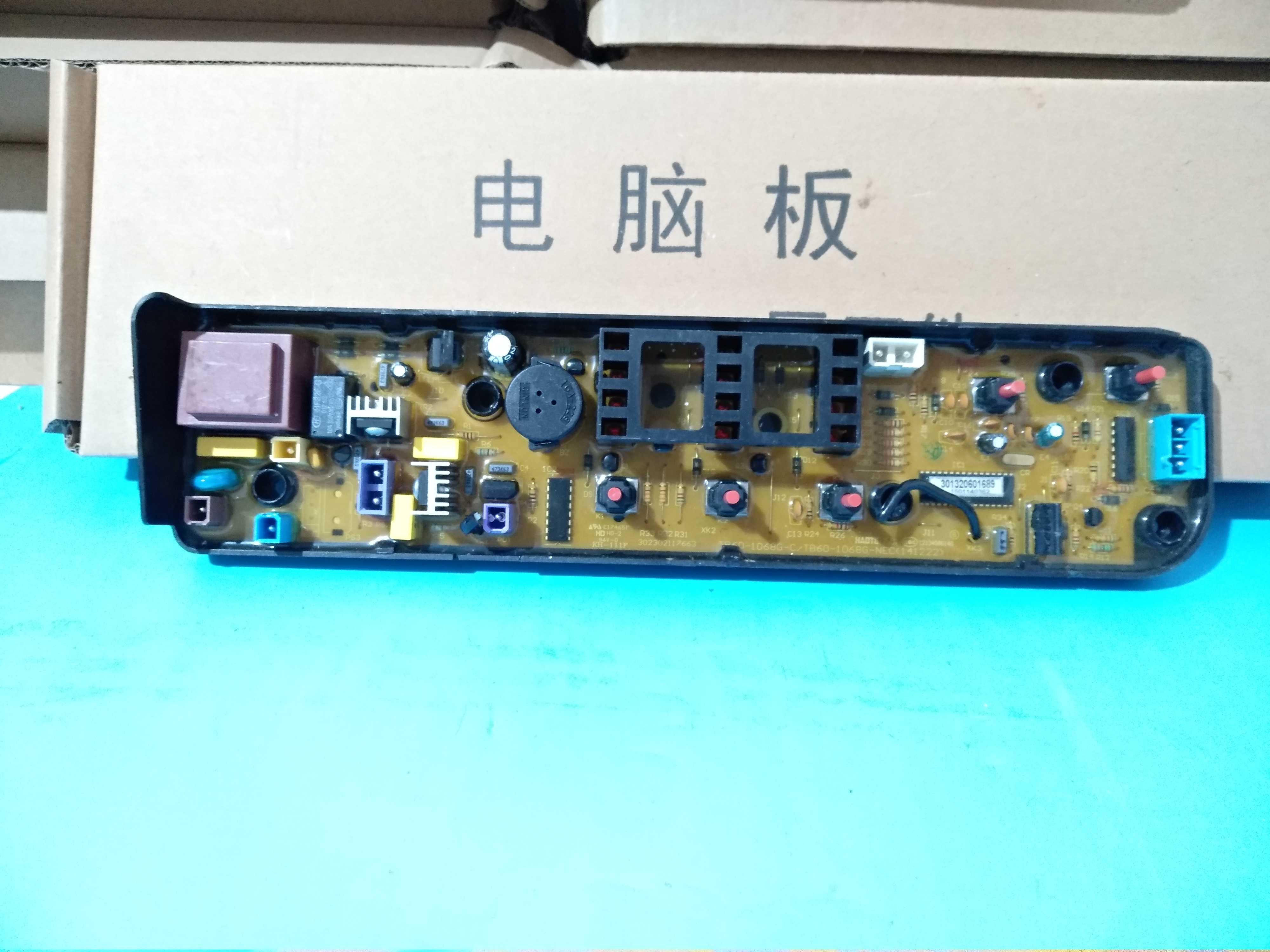 小天鹅洗衣机TB50/TB53/TB55/60/63/70/73-1068G(H)电脑板V1068G,可领取元淘宝优惠券