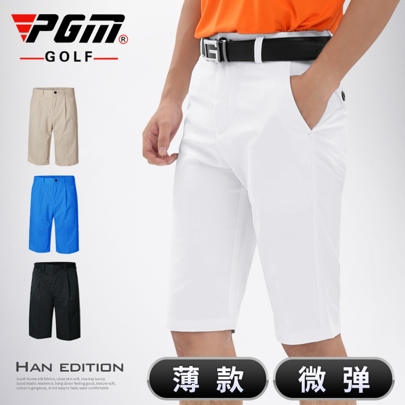 Golf Shorts mens breathable pants sweat absorption quick drying elastic lightweight pants summer clothing golf clothing