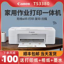 联保佳能ts3380打印机家用迷你小型一体机手机彩色照片喷墨复印扫描学生试卷A4办公室wifi无线电脑连接