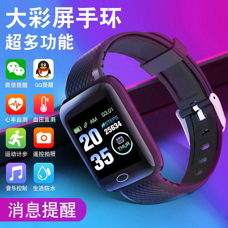 智能运动计步手环防水安卓苹果手表使用评测分享