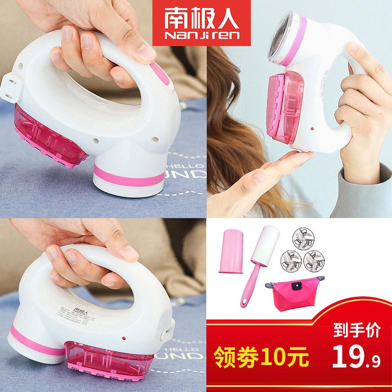 剃毛衣服修剪器毛球去不伤起打充电式吸除球剃球机多功能家用脱毛