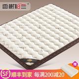 椰棕垫定做硬棕榈儿童床垫子1.2米1.5折叠榻榻米天然乳胶床垫定制