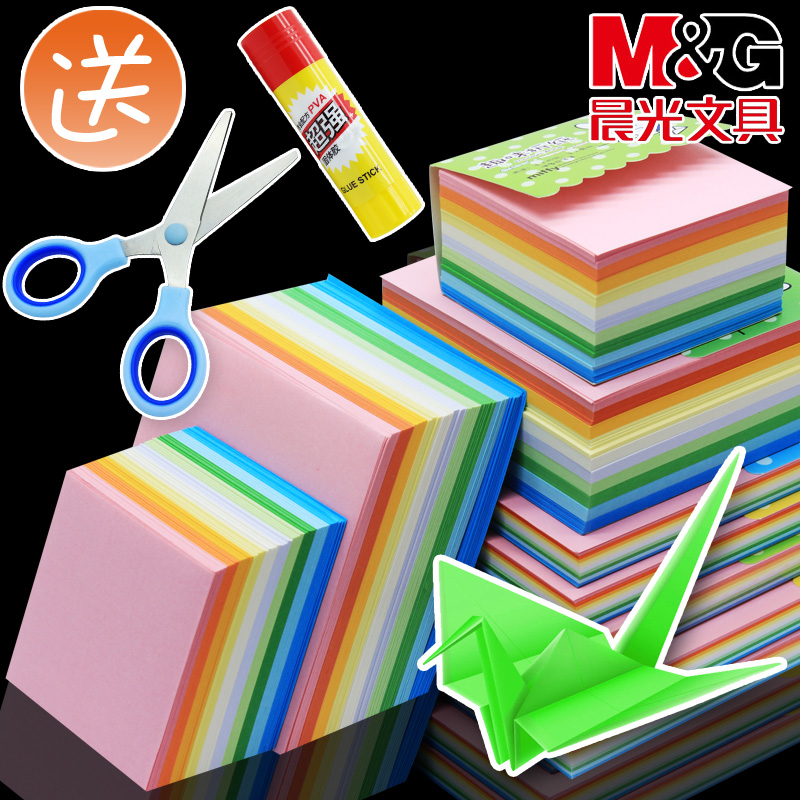 晨光手工折纸材料千纸鹤剪纸儿童DIY正方形10色彩纸A4彩色打印纸