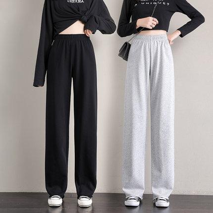 灰色阔腿运动裤女春秋宽松直筒2021新款夏高腰小个子垂感休闲裤子