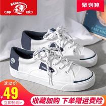 环球帆布鞋女小白鞋2020新款夏季薄款透气低帮板鞋女ulzzang百搭