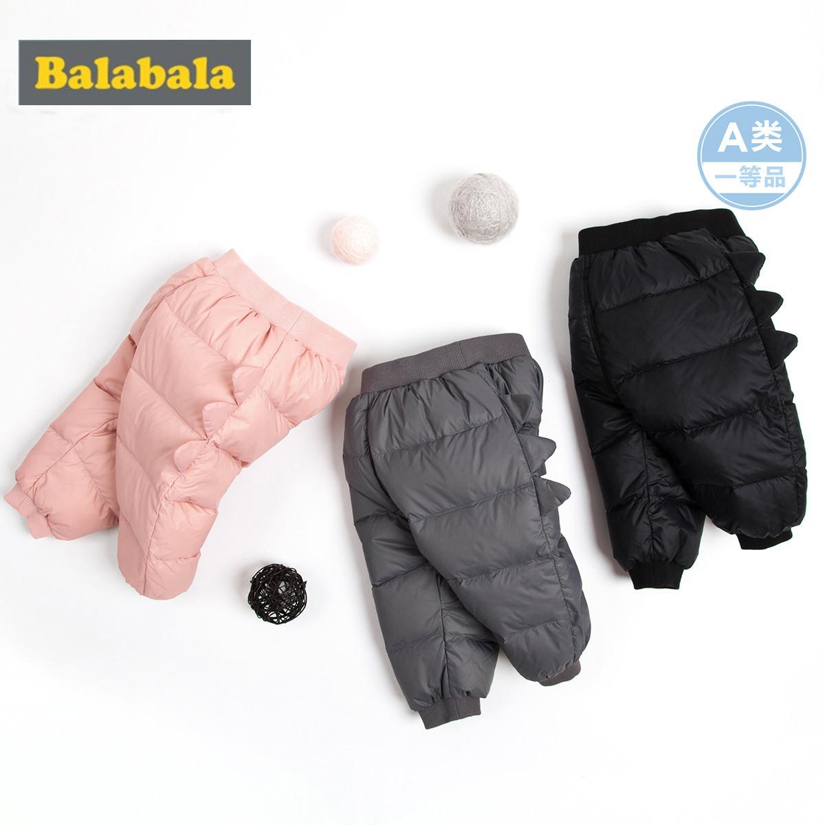巴拉巴拉婴童羽绒裤冬装2020新款男幼童保暖裤子2岁小童宝宝长裤